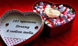 10 подсказок, что можно подарить на 14 февраля мужу