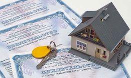 Сколько стоит приватизация квартиры: перечень основных расходов