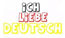 Как выучить немецкий быстро?