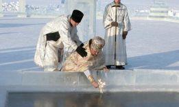 ТОП-20 вещей, которые нельзя делать на Крещение