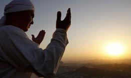 ТОП-7 мусульманских молитв на удачу