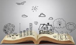 Книги для развития интеллекта: 10 книг