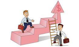 Как подняться по карьерной лестнице?