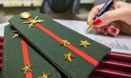 Звания в российской армии: доходчиво и понятно