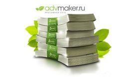 Заработок вебмастеру с Advmaker