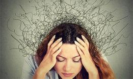 Генерализованное тревожное расстройство: лечение и диагностика