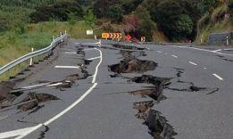 4 причины, почему в Японии часто происходят землетрясения