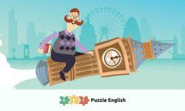 Puzzle English: учим английский легко