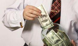 Куда лучше вложить деньги?