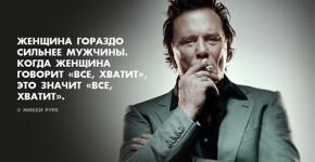 interesnyie-faktyi-pochemu-roditsya-zhenshhinoy-luchshe-chem-muzhchinoy