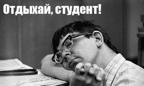 referati-i-kursovie-dlya-studentov