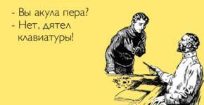 kak-stat-pisatelem-10-sovetov