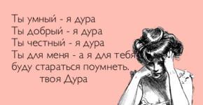 ya-dura