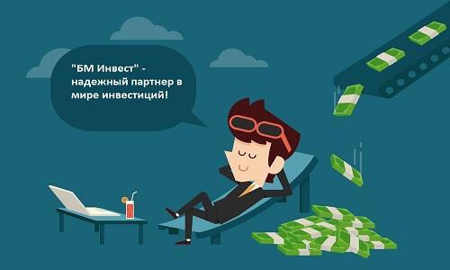 bm-invest-investicii-v-biznes