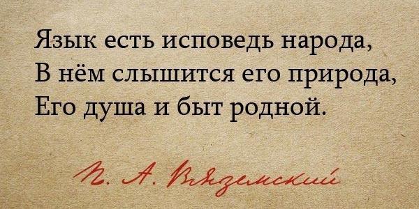 занимательно о русском алфавите