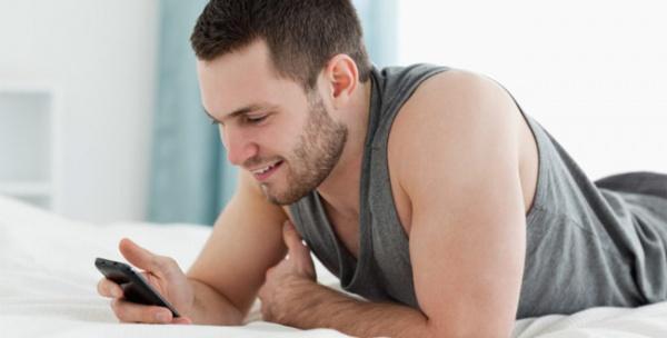 Как завести парня чтобы сделать секс видео подлизоном