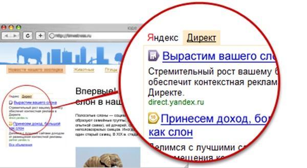 Как можно заработать в интернете рекламами ставки транспортного налога для тольятти физические лица