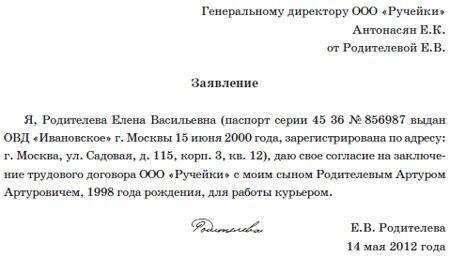 Узнать дату рождения по паспортным данным