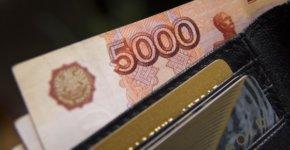 kuda-vlozhit-million-rublej