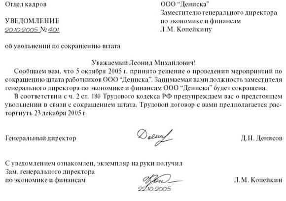 oficialnoe-pismo