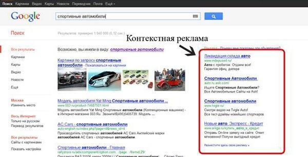 google-kontekstnaja-reklama