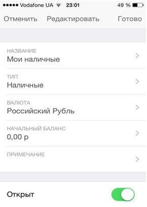 vkladka-profil
