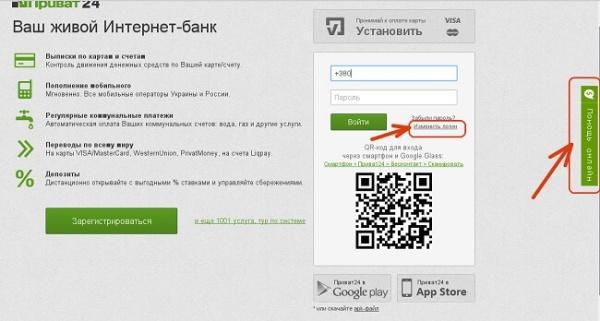 Нужен паспорт чтобы купить билет на поезд ржд купить билет на поезд волгоград москва