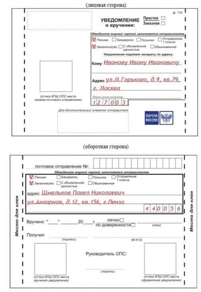 Оформление нескольких приложений к письму