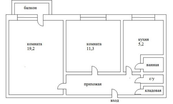 planirovka-kvartiry
