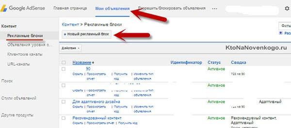 novyj-reklamnyj-blok
