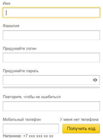 registracija-v-rsja