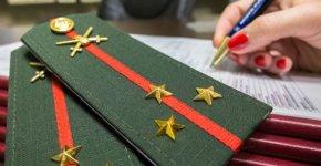 zvanija-v-rossijskoj-armii