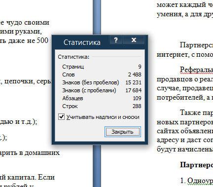 chislo-simvolov-na-stranice