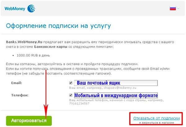 Мониторинг обменников - курсы и обзор обменных пунктов