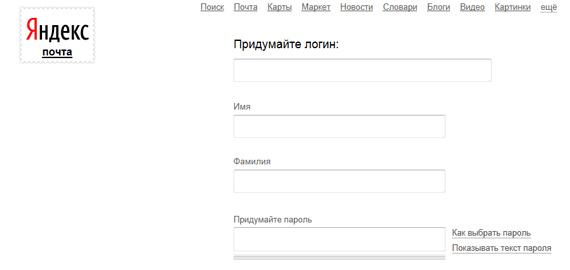 registracija-novogo-polzovatelja