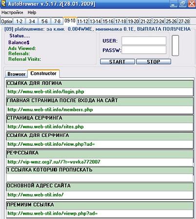 AutoBrowser-programma-dlja-zarabotka