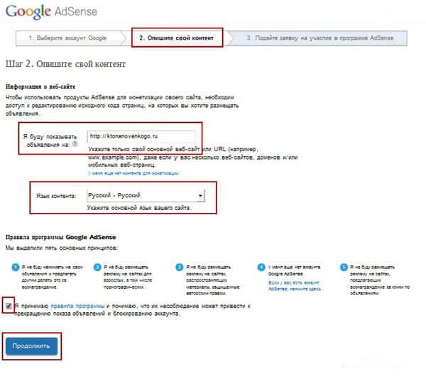 google-adsence