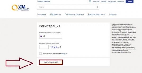 0btcpro - Ввод, Вывод, Обмен: Bitcoin, BTC-e, QIWI, ЯД