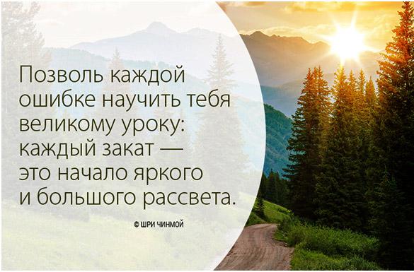krasivaja-citata