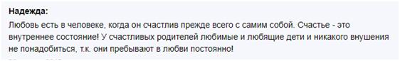 komenty-vozmushhennyh-mamash-dva