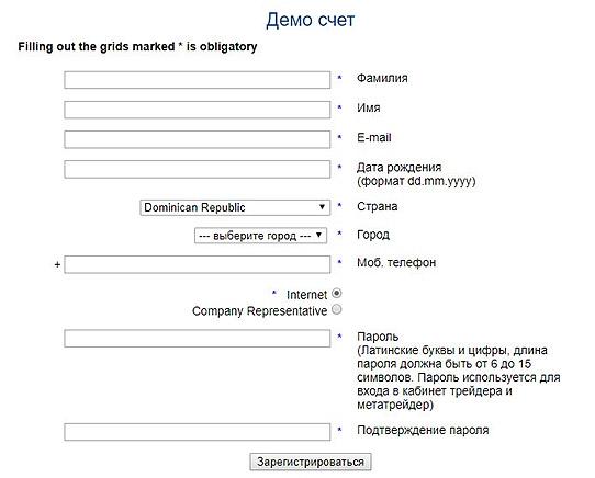 broker-Larson-and-Holz-demo-schet