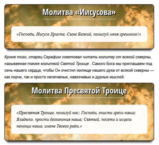 nuzhno-obrashhatsja-k-Gospodu