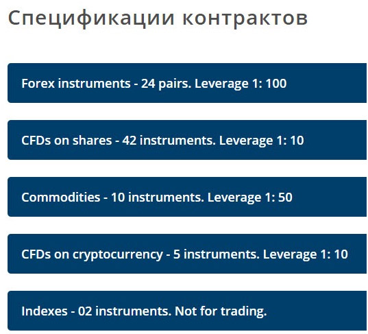 specifikacija-kontraktov-tarif-Safe