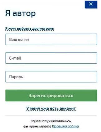 birzha-Copylancer-registracija-zapolnenie-blanka