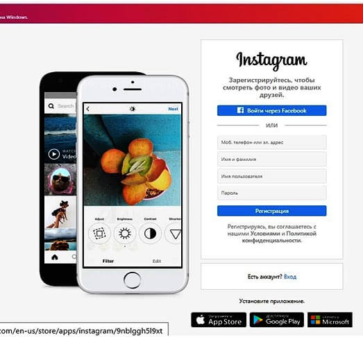 instagram-registracija