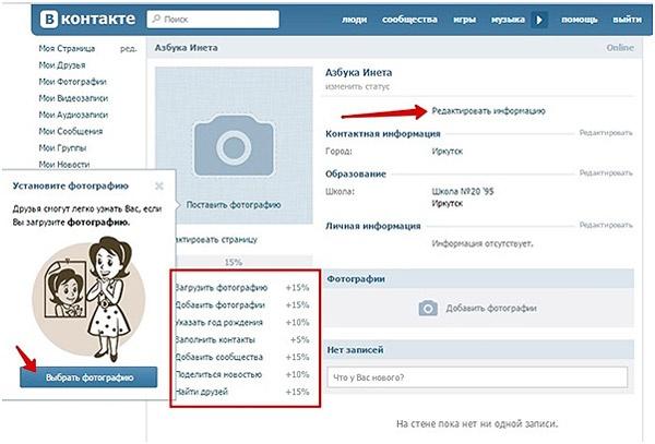 soobshhestvo-kontakt-redakcija-informacii
