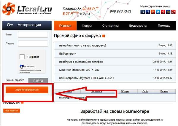 oficialnyj-sajt-ltcraft-ru