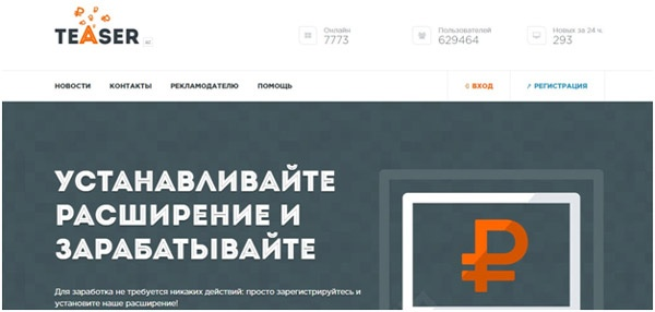sajt-Teaser.bz