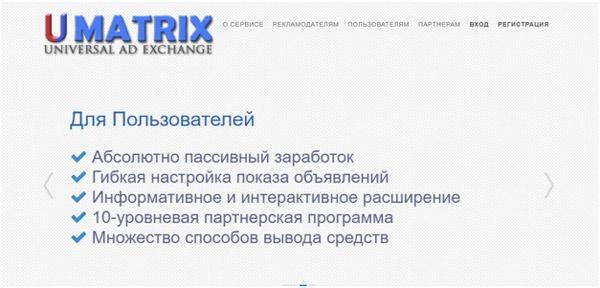 sajt-U-matrix