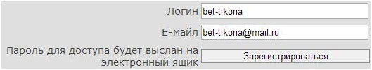 sajt-ltcraft-ru-vvod-logina